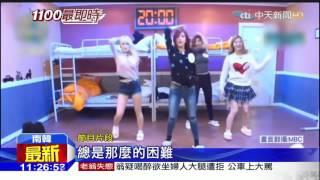 20151123中天新聞 周子瑜節目上揮國旗 粉絲:台灣之光