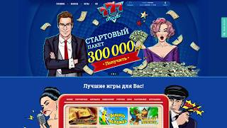 Скачать Вулкан Оригинал VULKAN ORIGINAL обзор онлайн казино