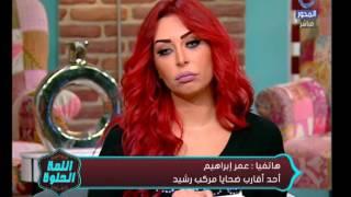فيديو  قريب أحد ضحايا «مركب رشيد»: «أوروبا أحن علينا من مصر»