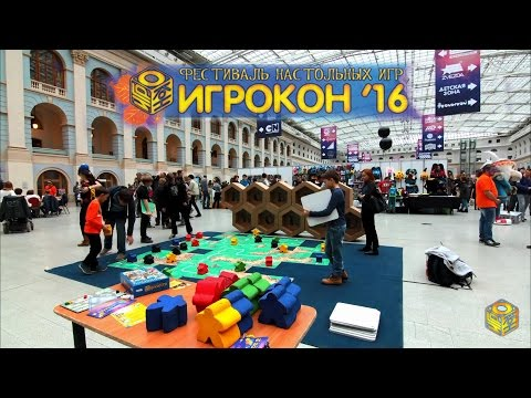 Настольные игры: купить в Киеве и Украине настольные игры
