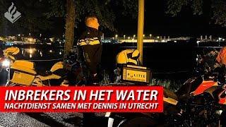 Inbrekers in het water - Politie Utrecht - Geluidsoverlast, ruzie, heterdaad inbraak