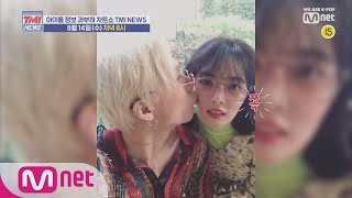 Mnet TMI NEWS [예고] REAL LOVE 아이돌 순위를 공개합니다! 8/14(수) 저녁 8시 19…
