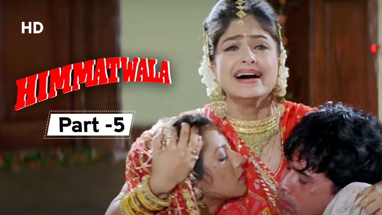 Download Himmatwala (1998) - Movie In Part 05 - Mithun Chakraborty - Ayesha Jhulka - Shakti Kapoor