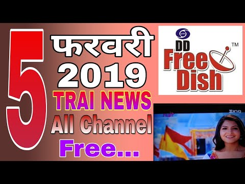 5 February 2019 Big Breaking Trai News all Channel free to air now