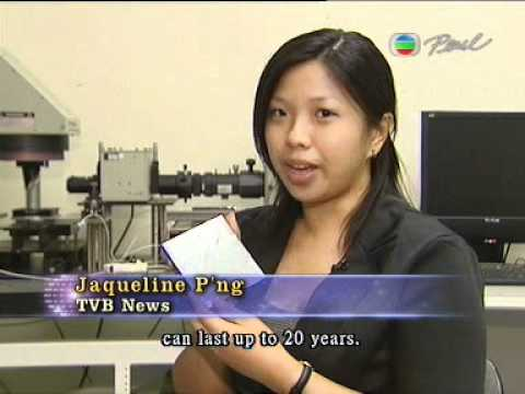 CIGS Solar Cell- TVB News 2/6/2011
