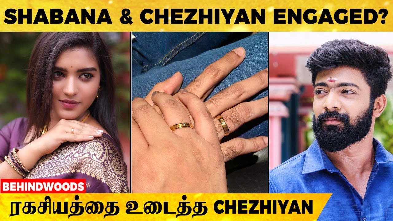 Download Sembaruthi SHABANA-க்கு, CHEZHIYAN கூட ரகசியமா Engagement ஆகிடுச்சா?