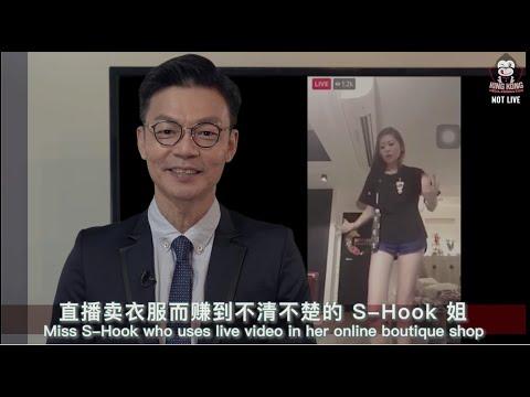 KNN 新闻抢鲜爆: S-Crook