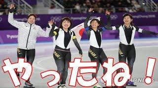 【海外の反応】女子団体パシュートで日本が金メダル!総合順位で○○を抜くのも時間の問題?【よかよかチャンネル】 thumbnail