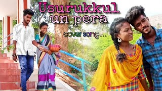 Usurukkul un pera Video Song... | by Movi | KAMALIKA productions
