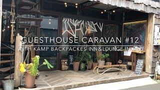 Guesthouse Caravan #12 岡山/奉還町 KAMP Backpackes Inn&Lounge