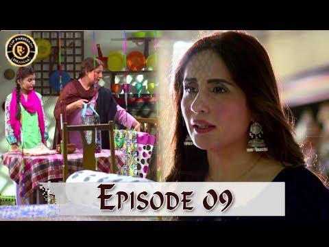 Mubarak Ho Beti Hui Hai Episode – 09 -7th June 2017 – Saima Noor & Sajid Hassan