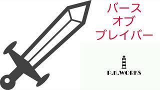P.K.WORKSが企画・運営をしているプロジェクト 「ワークショップ生とゲ...
