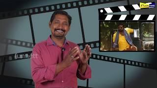 Sangatamizhan Movie Review
