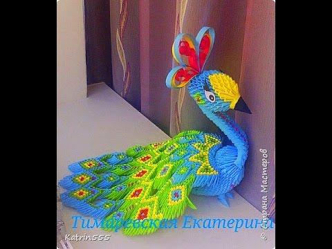 Tutorial Peacock 3D Origami
