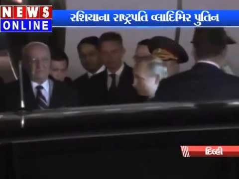 Russian President's trip to India