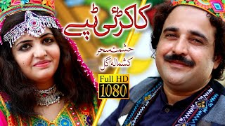 Pashto New Hd Song Kakarai Tapy By Hashmat Sahar and Gul Rukhsar.mp3