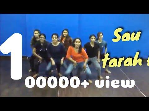 Sau Tarah Ke DANCE Cover | Dishoom | DANCE FLOOR...