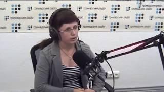 Як рослини з Бурятії та Далекого Сходу з'явились на Донбасі