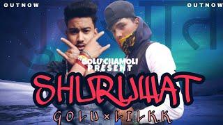 SHURUWAT - GOLU × LILKK    OFFICIAL MUSIC VIDEO 2020    DIL💖 SE DIL💖 TAK    HINDI RAP SONG   