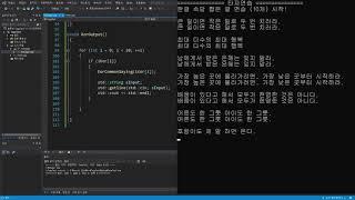 C++ 한컴타자연습 프로그램(미완)