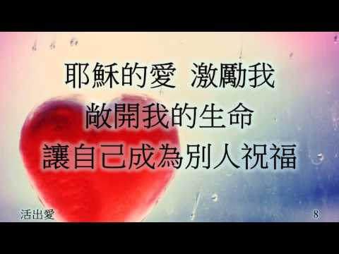 Chinese Christian Songs - YouTube
