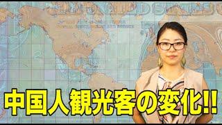ありのままニュースキャスター:田原あさ美 関連ニュース ↓ □【海外の反...