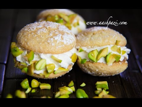 latifeh (Shirini Latifeh) Cookie Recipe 4K