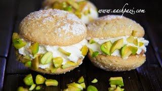 latifeh (Shirini Latifeh) Cookie Recipe 4K
