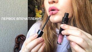 НОВИНКА  ОРИФЛЭЙМ Жидкая губная помада-эликсир SPF 15 Giordani Gold