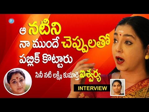 Actress Aishwarya About Shocking Incident - Telugu Popular TV