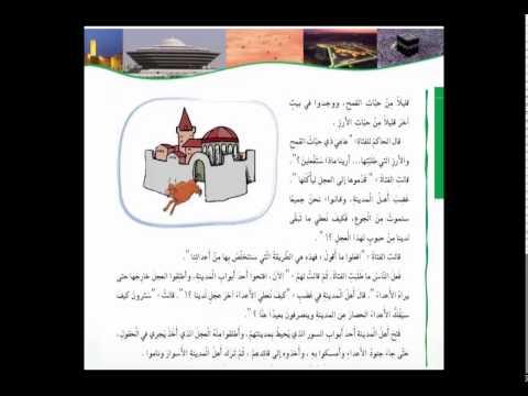 حل كتاب النشاط انجليزي للصف السادس ف2 مطور