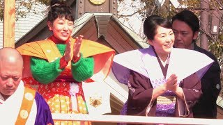 2019年2月3日、成田山不動尊節分祭2019にてNHK朝の連続テレビ小説「まん...