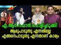 എ ആർ റഹ്മാനുമുന്നിൽ വലിപ്പച്ചെറുപ്പങ്ങളില്ല! കഴിവാണ് പ്രധാനം | AR Rahman's stunning decision viral Whatsapp Status Video Download Free