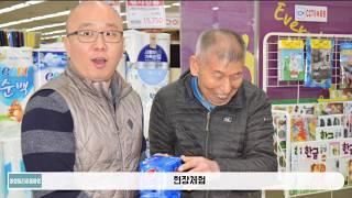 2019 실로암요양원 송년회(2019년 12월 13일 …