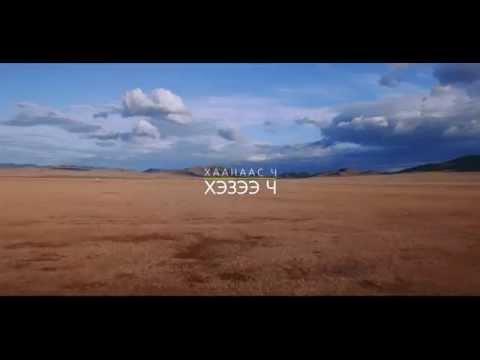 """""""Интернэт Худалдааны Анхдугаар Конференци - Улаанбаатар 2015"""""""