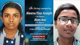 Aleena Elsa Joseph (18) Abin Ani (15) Funeral Service | 04.05.2019 | Kahalam TV Live