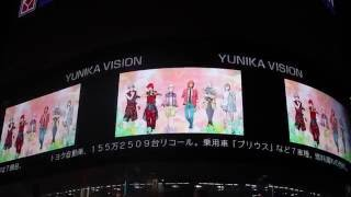 うたプリ 『Shining Dream Festa』ユニカビジョンCM