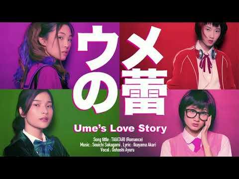 Ume Love Story (TAIATARI - Romance)