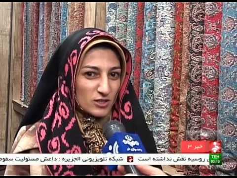 Iran Yazd province, Termeh textile industries صنايع پارچه بافي ترمه استان يزد ايران
