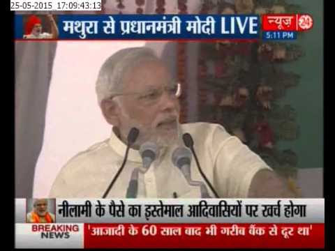PM Narendra Modi addressing a rally in Mathura part2