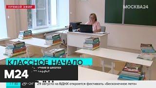 В Роспотребнадзоре рассказали, сколько должен весить школьный рюкзак - Москва 24