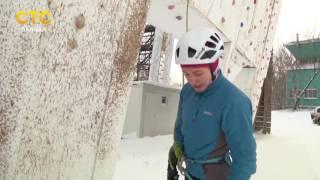 Подготовка к Кубку России по ледолазанию