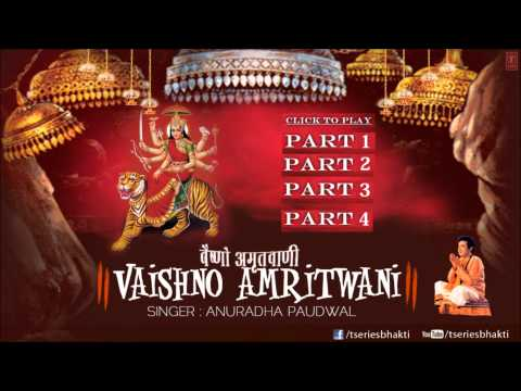 Vaishno Amritwani By Anuradha Paudwal I Full Audio Song Juke Box