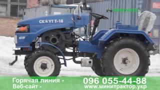 Видеообзор мототрактора Гарден Скаут Т18 от www.минитрактор.укр(, 2017-01-23T11:25:23.000Z)