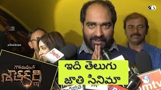 Krish Watching Gautamiputra Satakarni Movie at Bramarambha Theatre | E3 Talkies