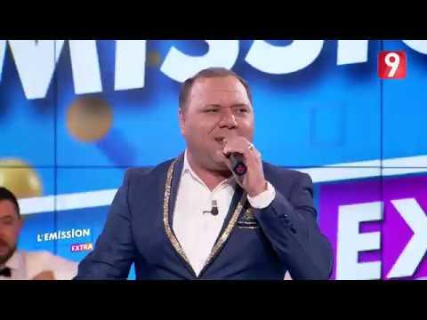 وليد التونسي - مالك روحي