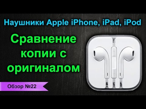 Кожаный чехол кобура для iPhone SE 5 5S 5C на пояс