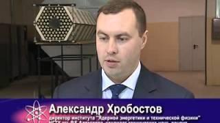 Фильм об ИЯЭиТФ