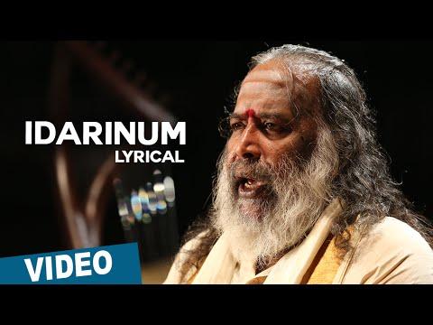 Idarinum Song With Lyrics | Thaarai Thappattai | Ilaiyaraaja | Bala | M.Sasikumar | Varalaxmi