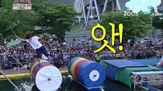 20110626드림팀 은혁 슈닷